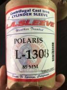 Продам гильзу Polaris FL-1308