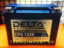 Аккумулятор гелевый снегоходный EPS 1220 морозостойкий. Свежие