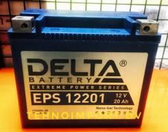 Аккумулятор гелевый снегоходный EPS 12201 морозостойкий. Свежие!