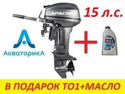 Лодочный мотор Apache T9.9 (15) BS. Гарантия 24 мес. Доставка ПО РФ!