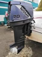 Лодочный мотор Nissan 70plus