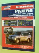Книга Mitsubishi Pajero. Модели 2000-2006 гг. с ДВС 4M41.