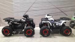 Motoland WILD 125 cc A/T, 2020