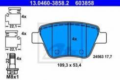 Колодки тормозные задние Ate 13.0460-3858.2 Vag: 5K0698451A 5K0698451 24563 603858 Audi A1 (8x1 8xk 8xf). Audi A1 Sportback (8xa 8xf 8xk). Audi A3