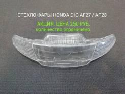 Стекло фары Honda DIO AF27 / AF28.