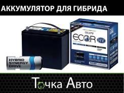 Аккумулятор GS Yuasa ECO. R HV S34B20R AGM для гибрида
