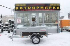 Прицеп Уралец 1850*1200*380