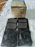 Колодки тормозные дисковые передние, комплект Ford
