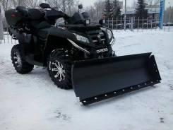 Снегоотвал для квадроцикла в наличии