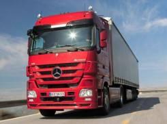 Грузоперевозки по России автотранспорт