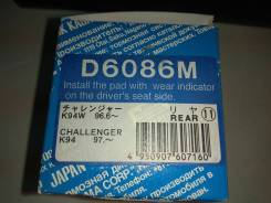 Колодки тормозные дисковые задние Mitsubishi Montero Sport D6086M