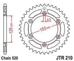 Звезда цепного привода JTR 210 51