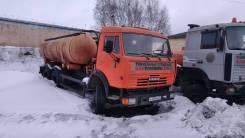 Коммаш КО-523, 2008