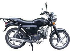 Racer Alpha RC50, 2020