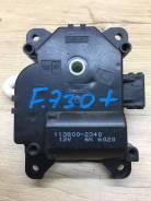 Мотор заслонки печки. Honda Fit, GE6