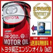 Toyota. 0W-20, гидрокрекинговое, 1,00л.