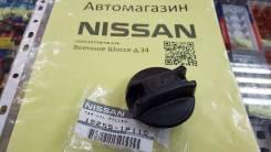 Крышка маслозаливная на Nissan 15255-1P110 Оригинал