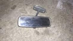 Зеркало салонное ВАЗ 2101, ВАЗ 2104, ВАЗ 2105, ВАЗ 2107
