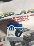 Фильтр масленный Jeep