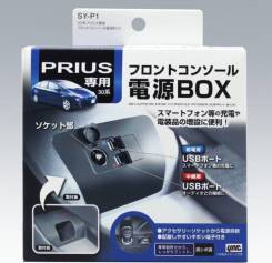 Прикуриватель. Toyota Prius, ZVW30, ZVW30L. Под заказ