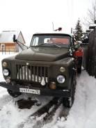 Продам ГАЗ-53 цистерна