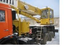 Услуги автокрана Мотовилиха 25-35 тонн (лично)