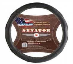 """Чехол на руль """"SENATOR Nebraska"""" OPLS0601 кожаный, M, d=38см, черный"""