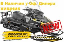 Stels Viking 600 ST 2.0. исправен, есть птс, без пробега