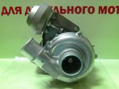 Турбина. Mazda BT-50, UN, UN8F1 Ford Ranger WLAA, WLAT