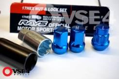 Спорт гайки RAYS (16 гаек + 4 секретки) Steel M12X1,5 BLUE [VSE-4]