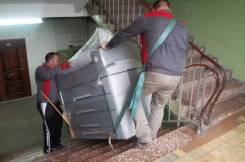 Квартирные перезды, услуги грузчиков, вывоз мусора