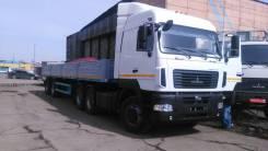 МАЗ 6430E8-520-012, 2020