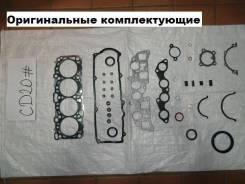 Комплект прокладок ДВС CD20 10101-74N25