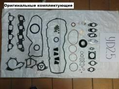 Комплект прокладок двигателя. Nissan Pathfinder, R51M Nissan Cabstar, F24M, F24W Nissan Navara, D40M Двигатель YD25DDTI