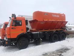 Коммаш КО-829Б1, 2020