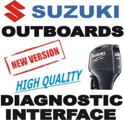 Скан-Диагностика лодочного мотора Suzuki