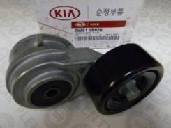 Натяжитель приводного ремня Hyundai / Kia (Mobis) 252812B020 Hyundai / Kia (Mobis): 252812B020 Hyundai Accent I25 Iv Седан (Rb). Hyundai Accent Iv