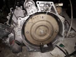 Контрактный АКПП Ford, состояние как новое chlb