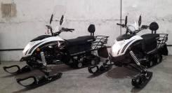 Motoland SNOW FOX 200cc, 2020