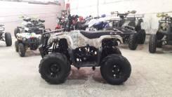Motoland RIDER 110cc 2x4, 2020