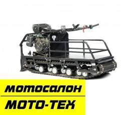 Бурлак М2 LRK Промысловик. исправен, без псм, без пробега