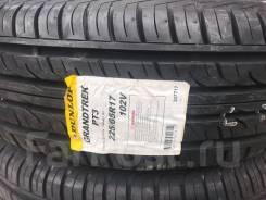 Dunlop Grandtrek PT3. Летние, 2018 год, новые