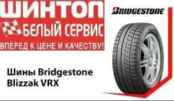Bridgestone Blizzak VRX. Зимние, 2019 год, новые
