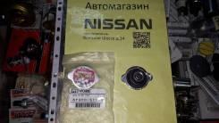 Крышка радиатора Pitwork AY300-S1100 1.1 KG