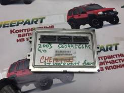 Блок управления двигателем Jeep Grand Cherokee WG/WJ