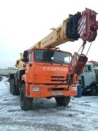 Галичанин КС-55713-5В, 2012