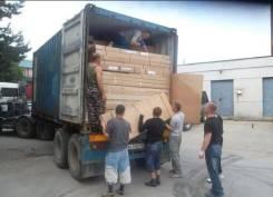 Услуги грузчиков, переезды, строительный мусор, старая мебель(Все р-оны)
