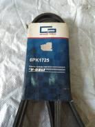 Ремень поликлинавый 6PK1725 Lacetti vaz