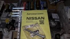 Болт в рычаг на Nissan 54459-AX02E ОРИГ