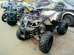 Motoland ATV 125U. исправен, без псм\птс, без пробега. Под заказ